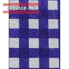 Опаковъчна Хартия / 9126-2